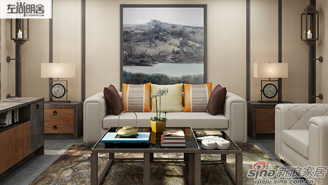 左尚明舍新中式客厅-2