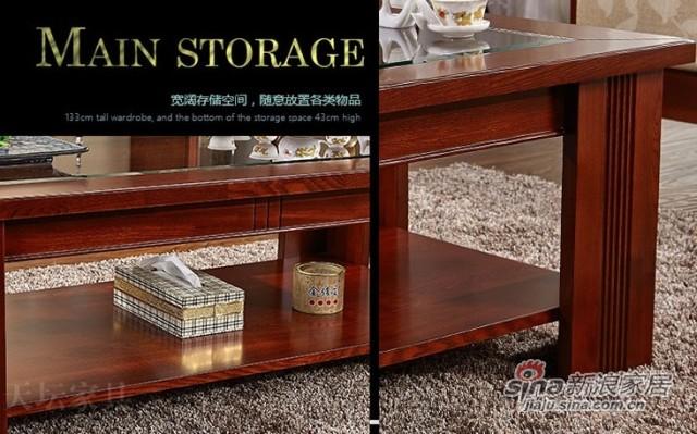 天坛新东方系列实木玻璃长茶几-1