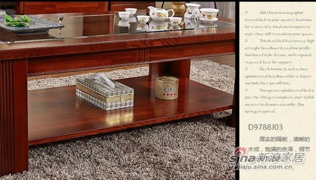 天坛新东方系列实木玻璃长茶几-2
