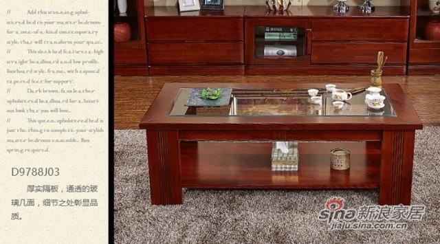 天坛新东方系列实木玻璃长茶几-3