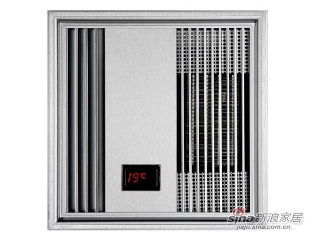 洛曼斯克风暖QL-XY3030F-2-1