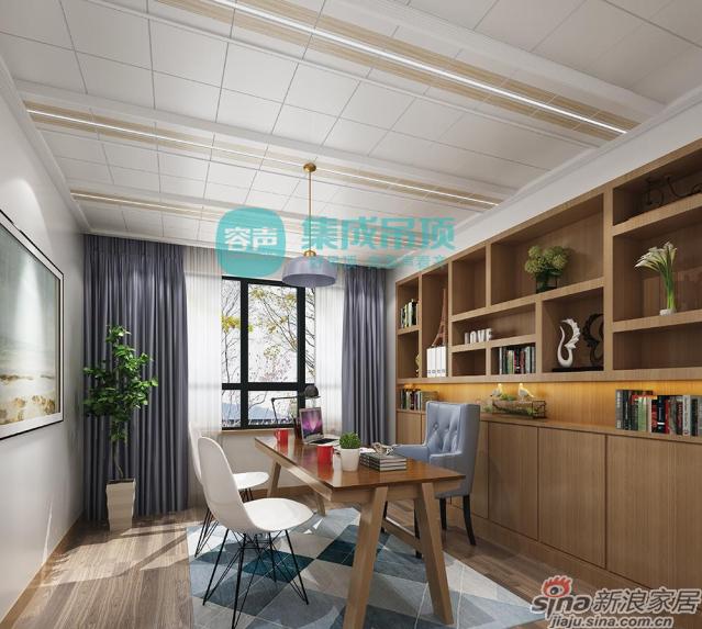 锦桦-素食锦年