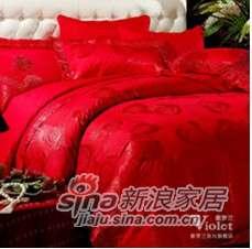 紫罗兰家纺婚庆红色仿丝棉四件套恋语VPEA616-4-0
