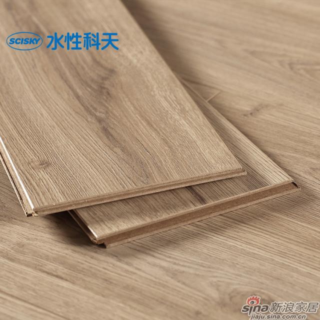 诺登橡木强化地板-2