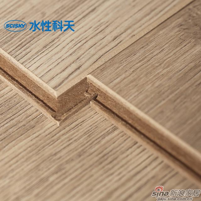 诺登橡木强化地板-3