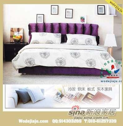 北京沃德家居环保舒适软床-0