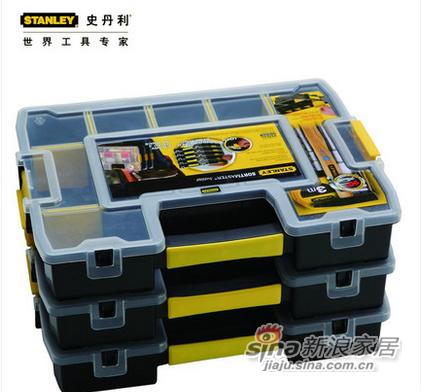史丹利 小型存储盒收纳盒塑料工具箱