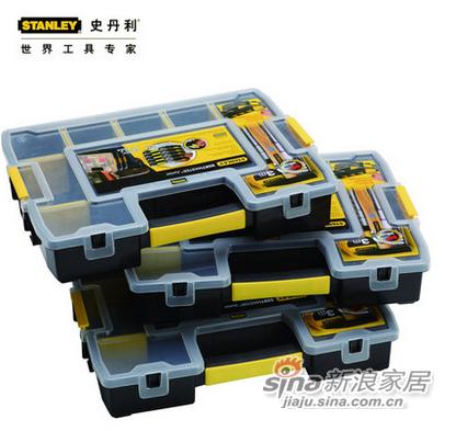 史丹利 小型存储盒收纳盒塑料工具箱-1