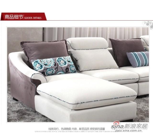 斯可馨 布艺沙发简约现代客厅组合沙发 中户型可拆洗-4
