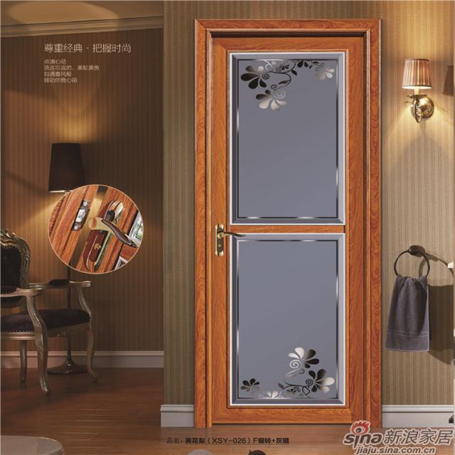 单玻平开门系列-21
