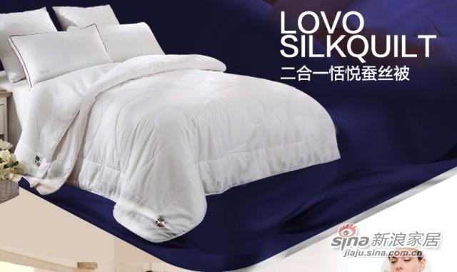 lovo罗莱家纺出品床上用品蚕丝被芯冬被加厚子母被子-2