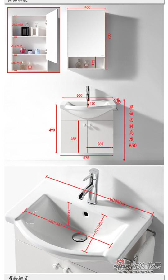 尚高卫浴0.6米实木浴室柜-3