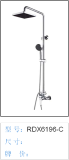 劳达斯淋浴柱RDX6196-C