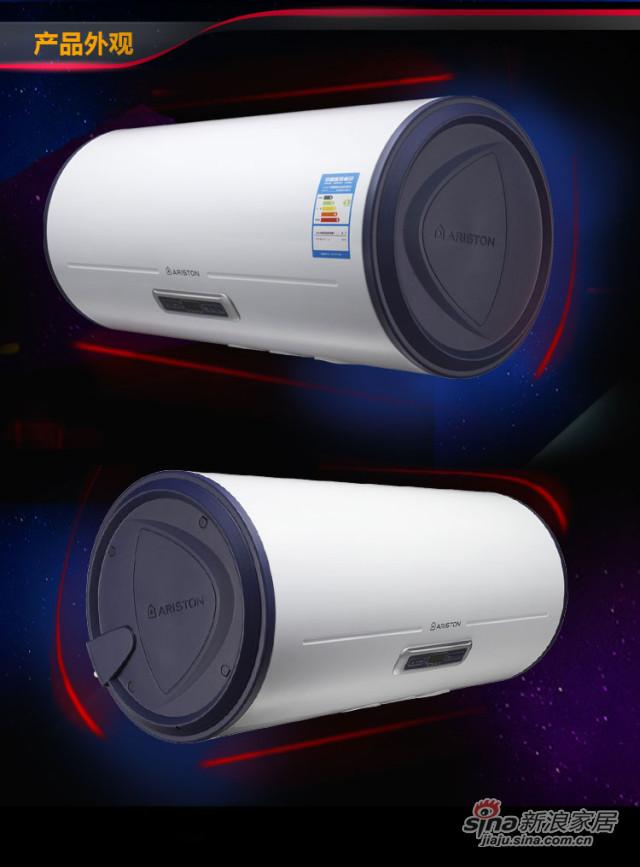 阿里斯顿电热水器-2