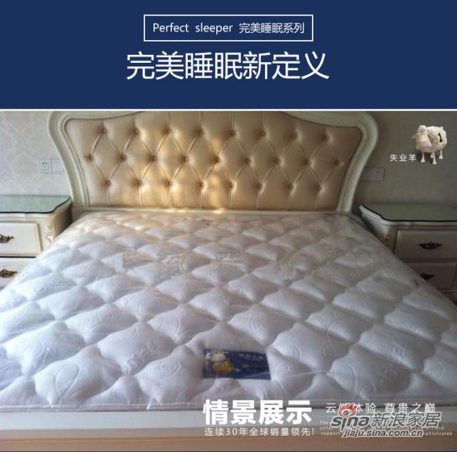 美国舒达第一最薄床垫