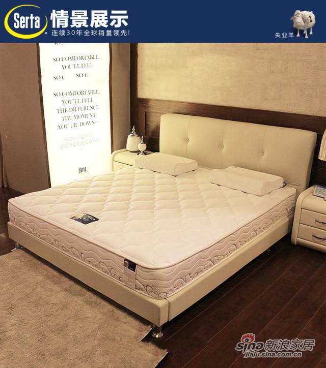 美国舒达第一最薄床垫-1