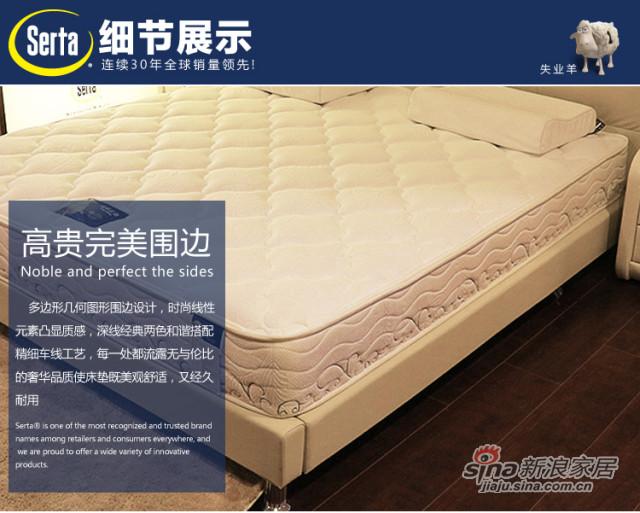 美国舒达第一最薄床垫-2