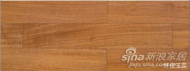 久盛纤皮玉蕊实木地板-0