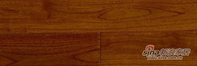 富林A007柚木王数码复合地板