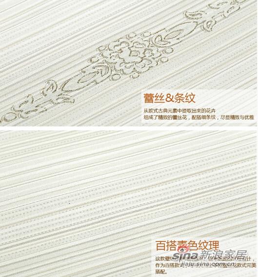 瑞宝壁纸蚕丝洒金纯纸简约条纹-3