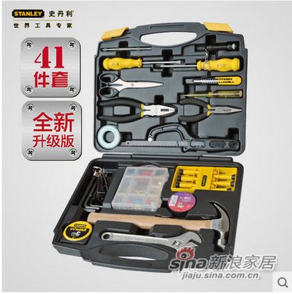 史丹利五金工具箱-2