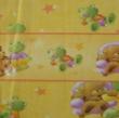 皇冠壁纸快乐童年系列53307、53301