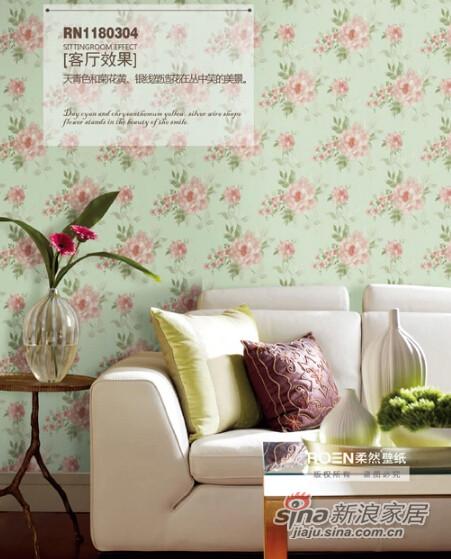 柔然壁纸 法式浪漫的藤蔓花型背景墙纸-1