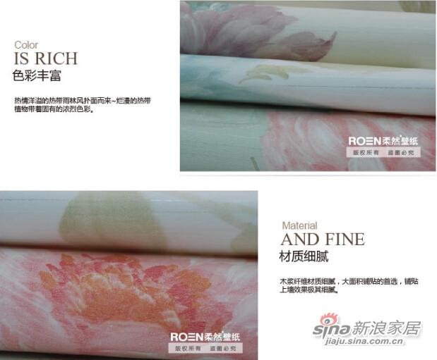 柔然壁纸 法式浪漫的藤蔓花型背景墙纸-2
