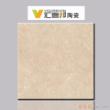 汇德邦瓷片-品味悉尼系列-繁花锦簇-YL30282(300*300MM)