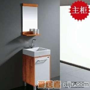法恩莎实木浴室柜FPGM4685主柜(465*420*720mm)1