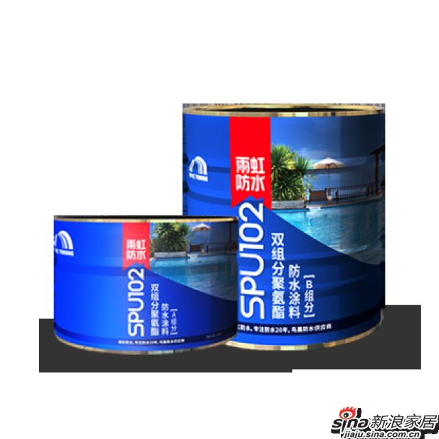 SPU102双组分聚氨酯防水涂料