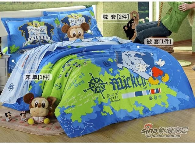 迪士尼全棉纯棉床单三/四件套件W-DA29-1
