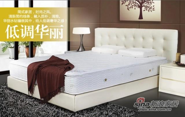 【喜临门】1.8米婚床实木床 皮床双人软床 软包真皮床