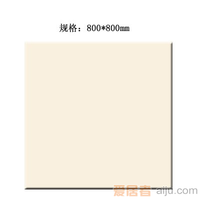 嘉俊-抛光砖[纯色砖系列]Q28004(800*800MM)1