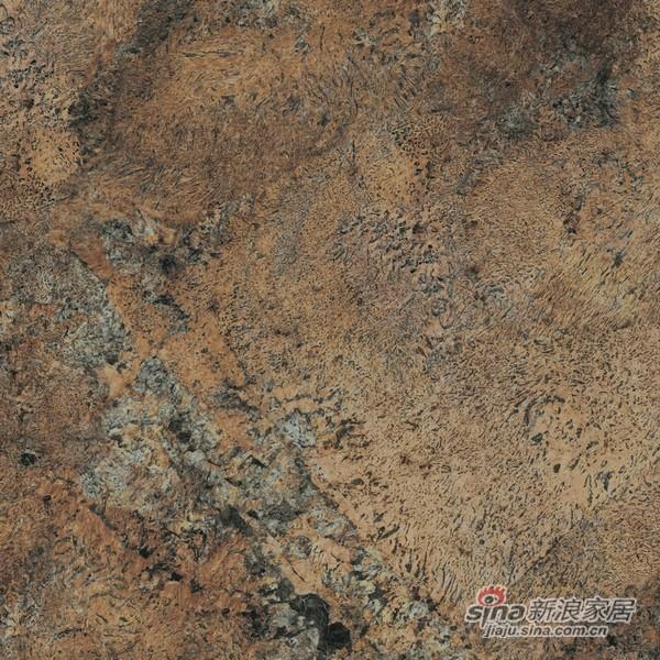 马可波罗微晶石 原石FH8021-4