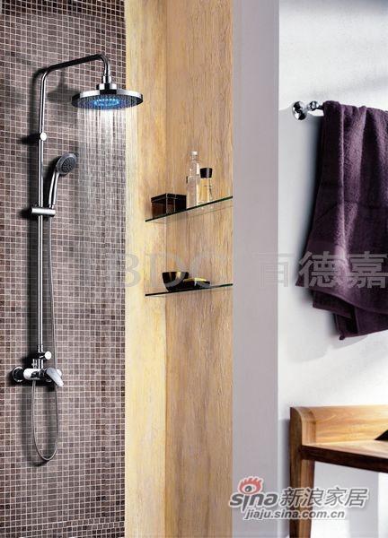 百德嘉明杆淋浴花洒-H236020-1