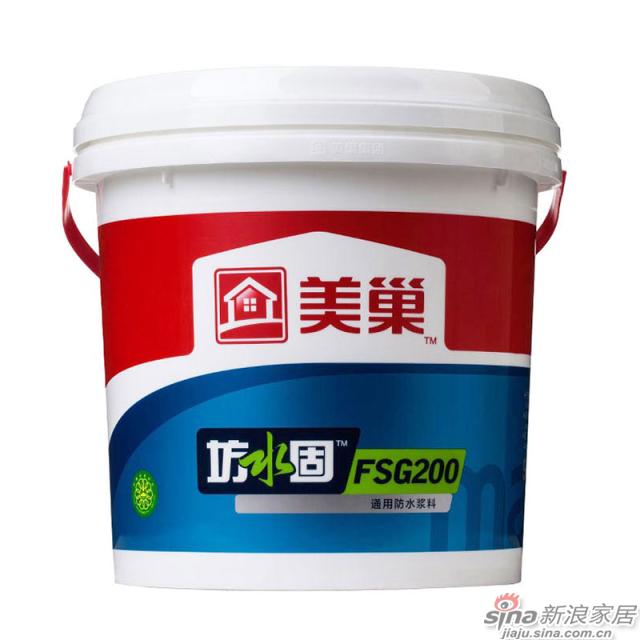 美巢 坊水固 FSG200(通用防水浆料)