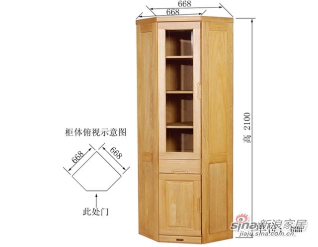 华丰TH203E储物书架-0