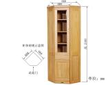 华丰TH203E储物书架