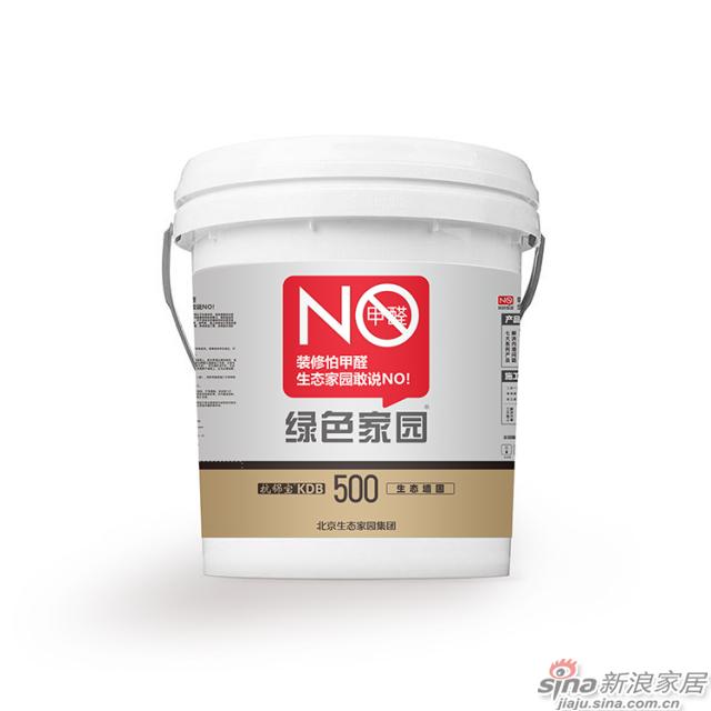 抗铞宝®KDB500生态墙固-混凝土界面处理剂