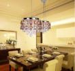 钜豪餐厅客厅吸顶灯D-5044 18头