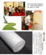 北台 3D立体浮雕曲线条纹墙纸