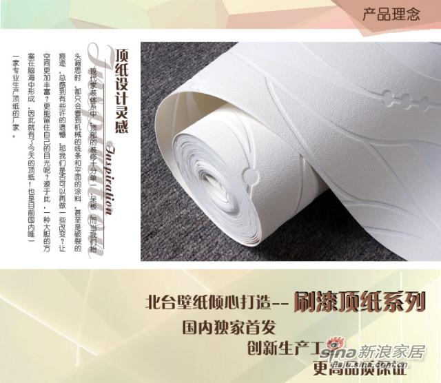北台 3D立体浮雕曲线条纹墙纸-1