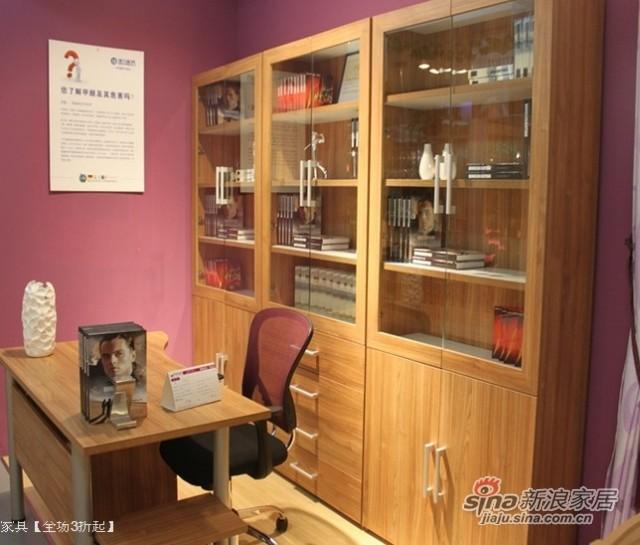 强力K0201+02组合书柜-0