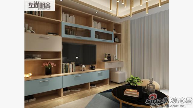 左尚明舍现代客厅-2