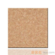 欧神诺-艾蔻新品之WIND(海百合)-地砖EHB70260S(600*600mm)