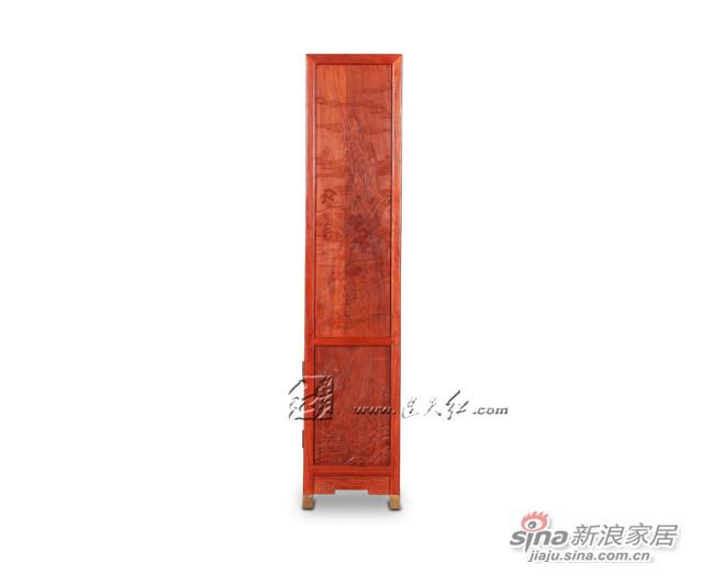 连天红云龙纹柜格-2