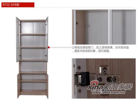 红苹果多功能简易书柜-1