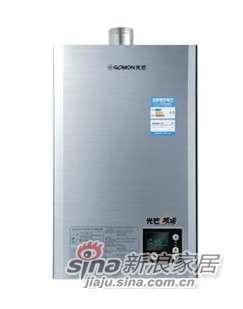 光芒燃气热水器凯诺燃气热水器-0