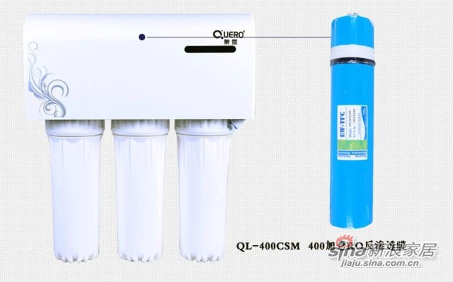 泉露QL-400CSM-1